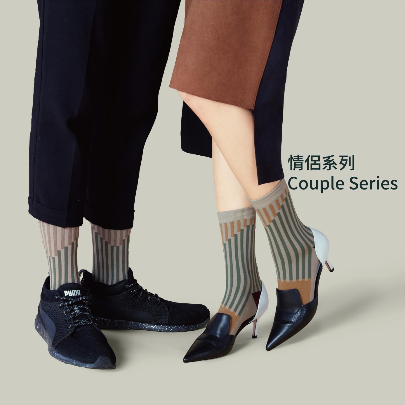 情侶機能設計襪