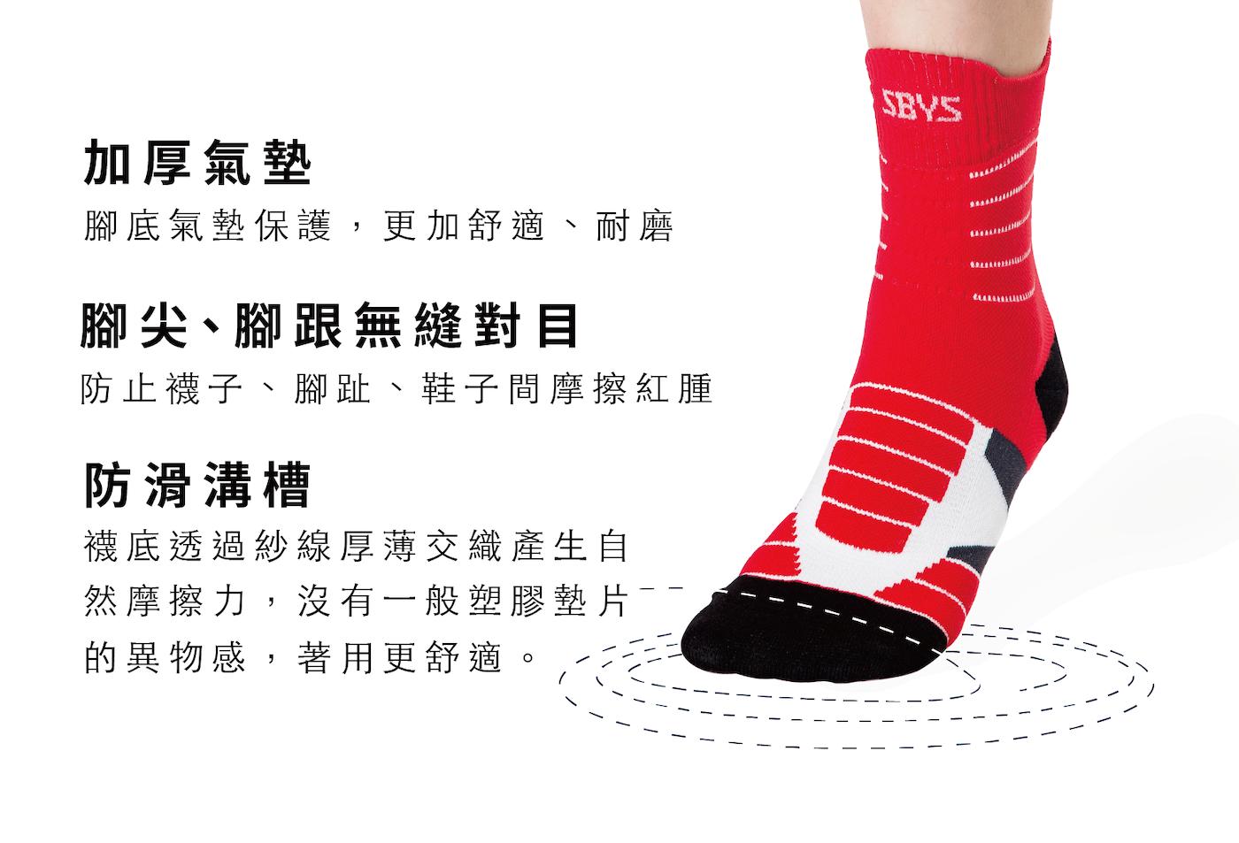 全雙使用竹炭紗線抗臭,襪身具有吸濕排汗功能