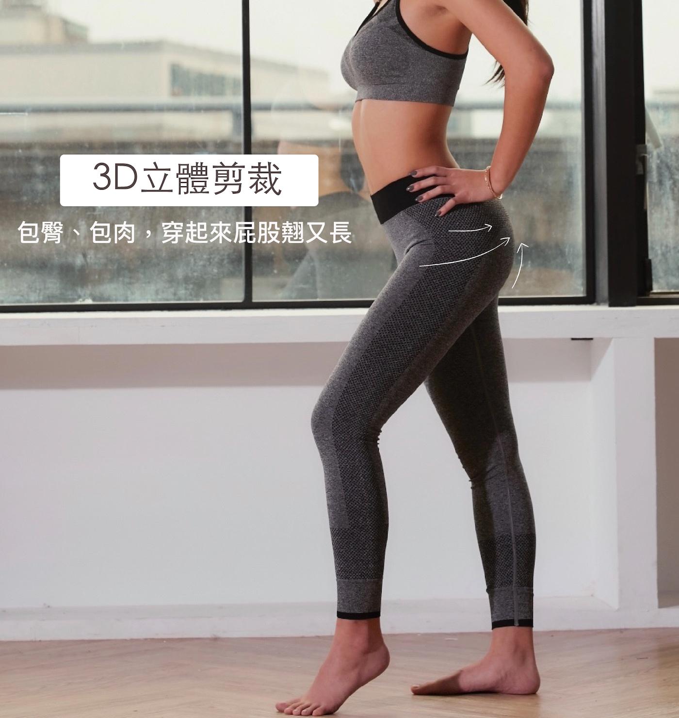 台灣機能布料使用,彈性佳、耐洗滌