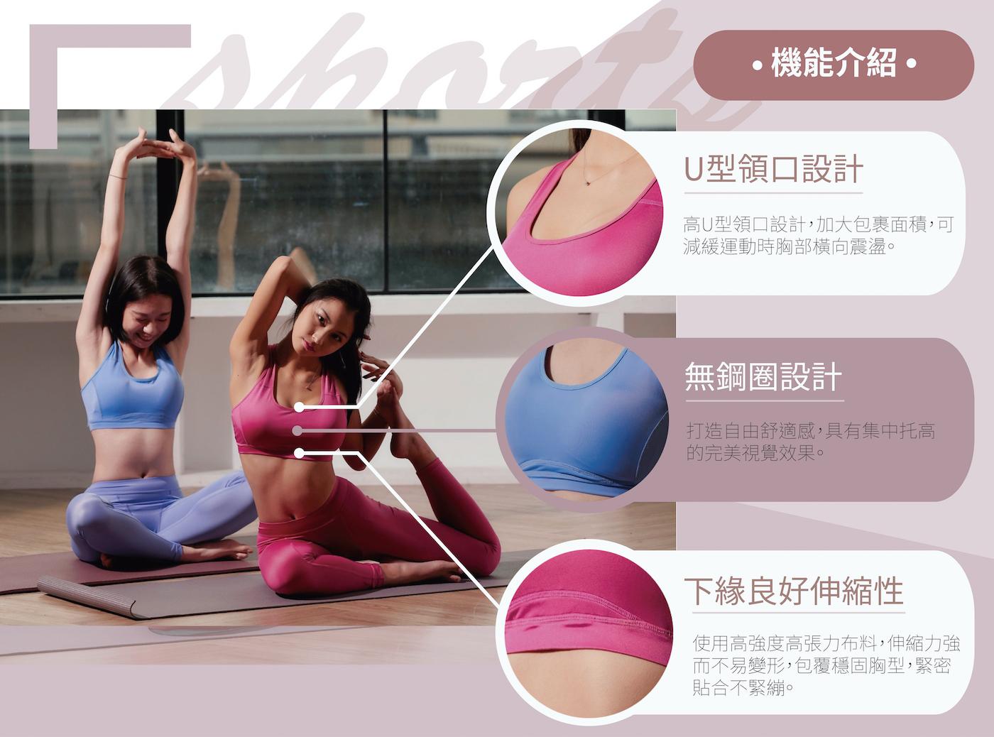 台灣布料使用,耐洗不易皺、排汗性佳
