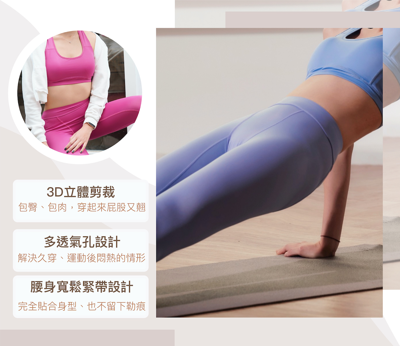 台灣布料、耐洗滌、不易皺、3D立體剪裁設計,包臀且顯腿長