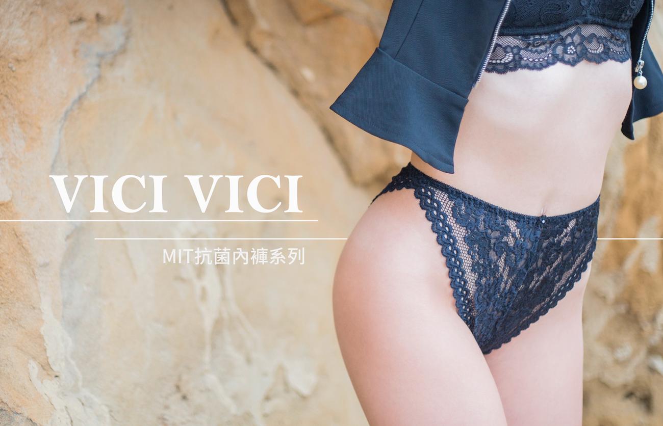 MIT台灣製造質感內褲