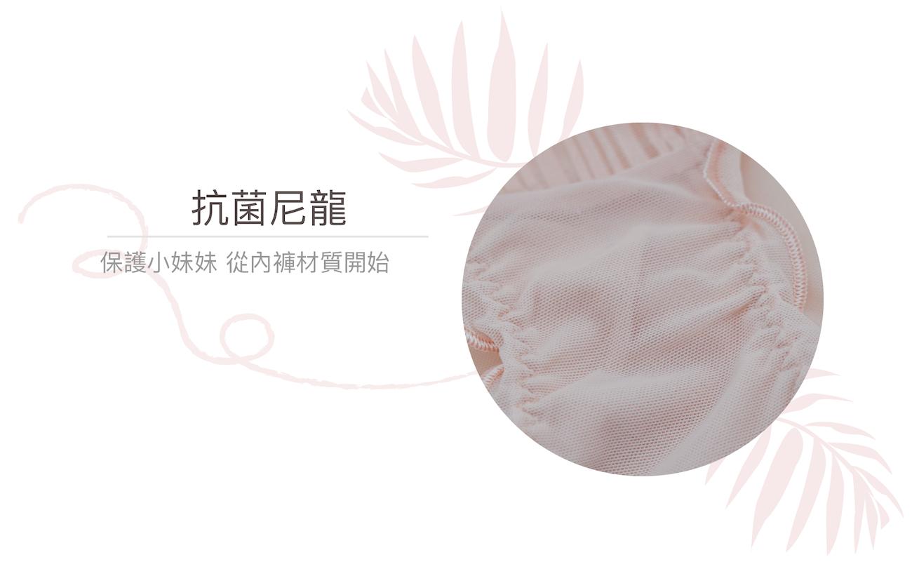 台灣蕾絲布選用,不易破、不咬膚、收邊比起中國布料更為細緻