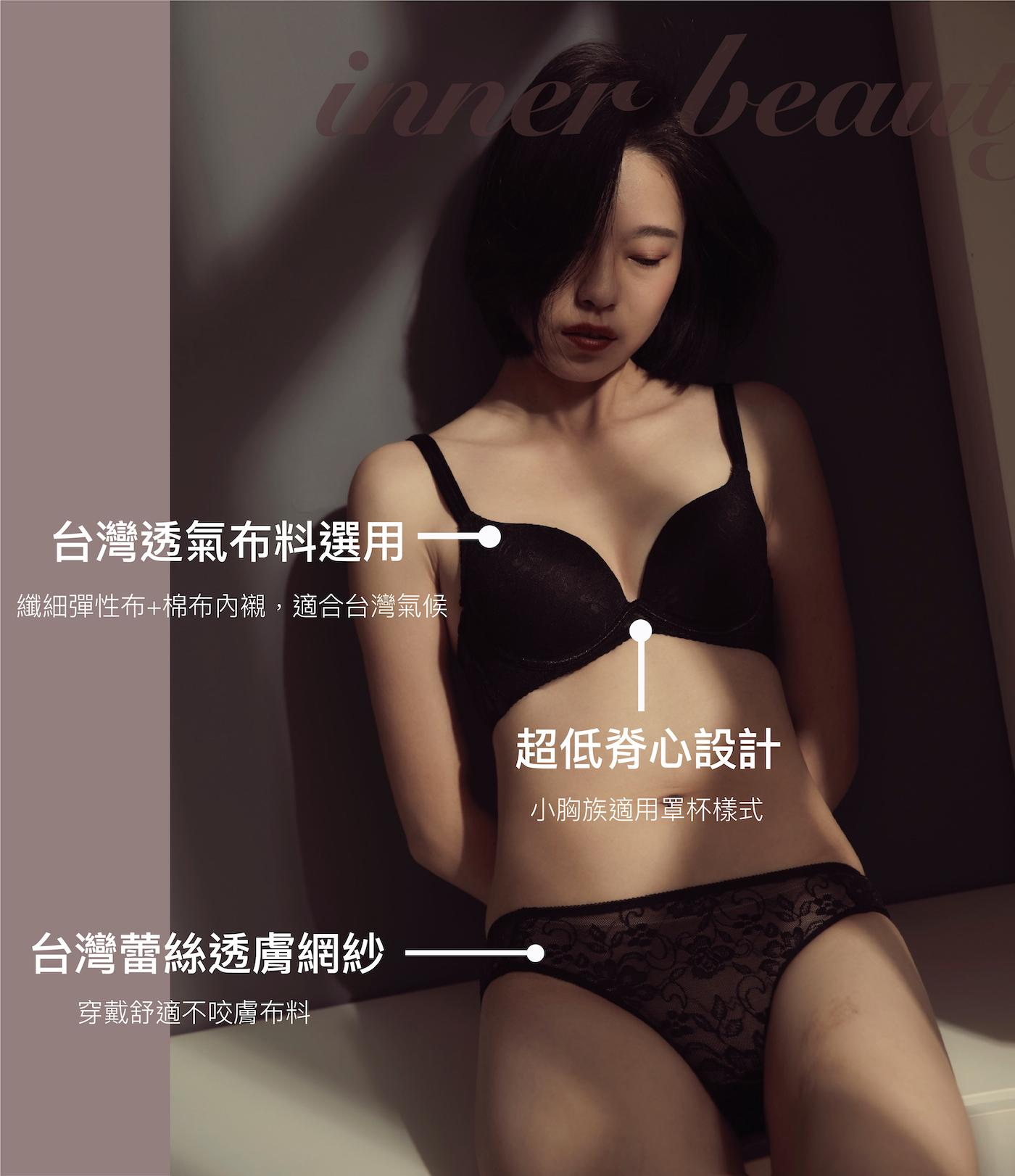 DEARYOU・歐美低調黑蕾絲款介紹