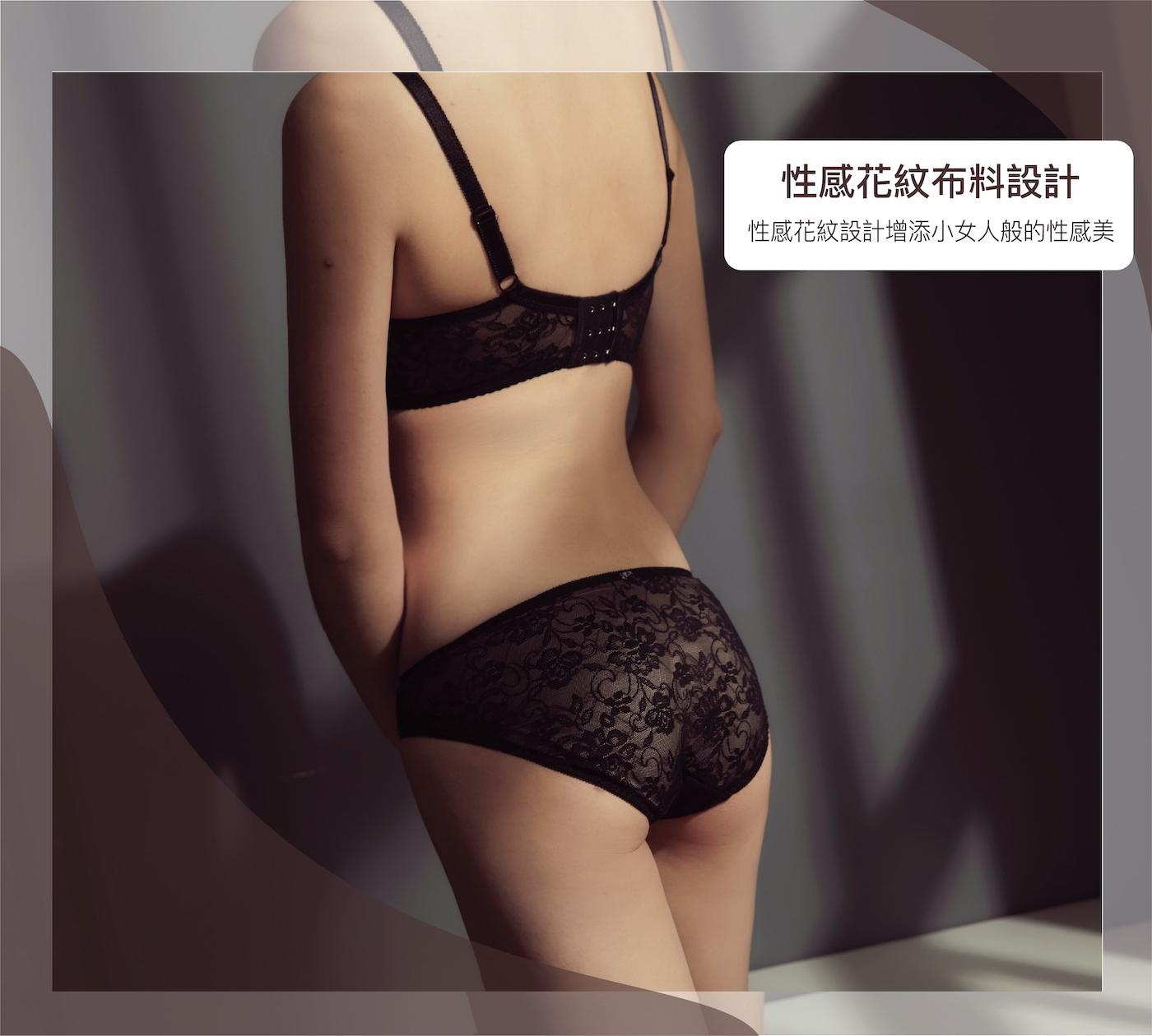 三排三鉤:穩定衣身、包覆副乳,減少內衣移位困擾